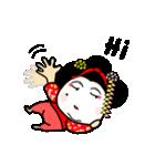 京都 de 舞妓!テーラー・あべ・パーソン。(個別スタンプ:08)