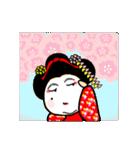 京都 de 舞妓!テーラー・あべ・パーソン。(個別スタンプ:09)