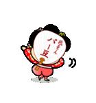 京都 de 舞妓!テーラー・あべ・パーソン。(個別スタンプ:10)