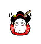 京都 de 舞妓!テーラー・あべ・パーソン。(個別スタンプ:11)
