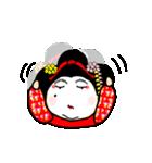 京都 de 舞妓!テーラー・あべ・パーソン。(個別スタンプ:12)