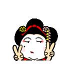京都 de 舞妓!テーラー・あべ・パーソン。(個別スタンプ:13)