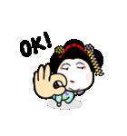 京都 de 舞妓!テーラー・あべ・パーソン。(個別スタンプ:17)