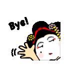 京都 de 舞妓!テーラー・あべ・パーソン。(個別スタンプ:18)