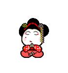 京都 de 舞妓!テーラー・あべ・パーソン。(個別スタンプ:20)