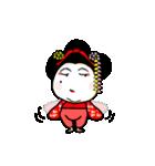 京都 de 舞妓!テーラー・あべ・パーソン。(個別スタンプ:21)