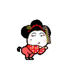 京都 de 舞妓!テーラー・あべ・パーソン。(個別スタンプ:23)