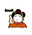 京都 de 舞妓!テーラー・あべ・パーソン。(個別スタンプ:24)