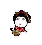 京都 de 舞妓!テーラー・あべ・パーソン。(個別スタンプ:25)