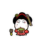 京都 de 舞妓!テーラー・あべ・パーソン。(個別スタンプ:26)