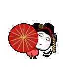 京都 de 舞妓!テーラー・あべ・パーソン。(個別スタンプ:27)