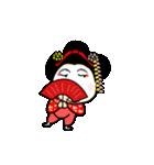 京都 de 舞妓!テーラー・あべ・パーソン。(個別スタンプ:28)