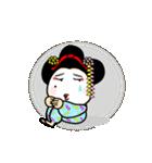 京都 de 舞妓!テーラー・あべ・パーソン。(個別スタンプ:31)