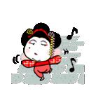 京都 de 舞妓!テーラー・あべ・パーソン。(個別スタンプ:34)
