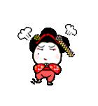 京都 de 舞妓!テーラー・あべ・パーソン。(個別スタンプ:35)