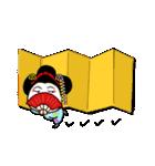 京都 de 舞妓!テーラー・あべ・パーソン。(個別スタンプ:37)