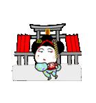 京都 de 舞妓!テーラー・あべ・パーソン。(個別スタンプ:39)
