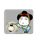 京都 de 舞妓!テーラー・あべ・パーソン。(個別スタンプ:40)