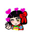 かわいい日本人形ちゃん(個別スタンプ:04)
