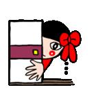 かわいい日本人形ちゃん(個別スタンプ:05)