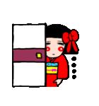 かわいい日本人形ちゃん(個別スタンプ:07)
