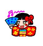かわいい日本人形ちゃん(個別スタンプ:10)