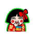 かわいい日本人形ちゃん(個別スタンプ:11)