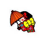 かわいい日本人形ちゃん(個別スタンプ:13)