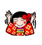 かわいい日本人形ちゃん(個別スタンプ:14)