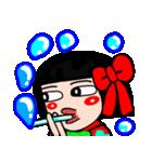 かわいい日本人形ちゃん(個別スタンプ:15)