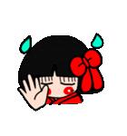 かわいい日本人形ちゃん(個別スタンプ:18)