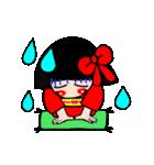 かわいい日本人形ちゃん(個別スタンプ:19)