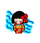 かわいい日本人形ちゃん(個別スタンプ:20)