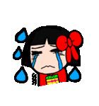 かわいい日本人形ちゃん(個別スタンプ:24)