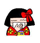 かわいい日本人形ちゃん(個別スタンプ:26)