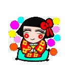 かわいい日本人形ちゃん(個別スタンプ:28)