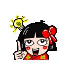 かわいい日本人形ちゃん(個別スタンプ:29)