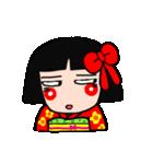 かわいい日本人形ちゃん(個別スタンプ:31)