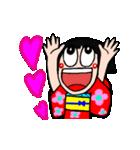 かわいい日本人形ちゃん(個別スタンプ:33)
