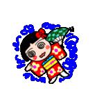 かわいい日本人形ちゃん(個別スタンプ:37)