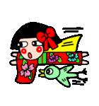 かわいい日本人形ちゃん(個別スタンプ:38)