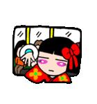 かわいい日本人形ちゃん(個別スタンプ:39)