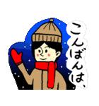 なんか冬(個別スタンプ:1)