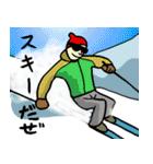 なんか冬(個別スタンプ:6)
