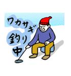 なんか冬(個別スタンプ:8)