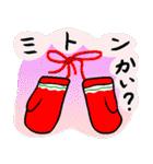なんか冬(個別スタンプ:9)