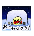 なんか冬(個別スタンプ:10)