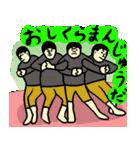 なんか冬(個別スタンプ:14)