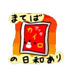 なんか冬(個別スタンプ:15)