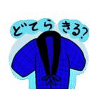 なんか冬(個別スタンプ:19)